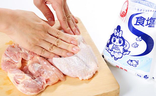 基本の塩鶏