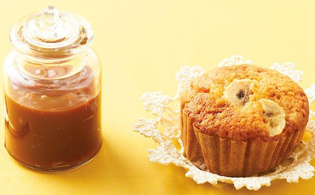 塩キャラメルクリーム&カップケーキ